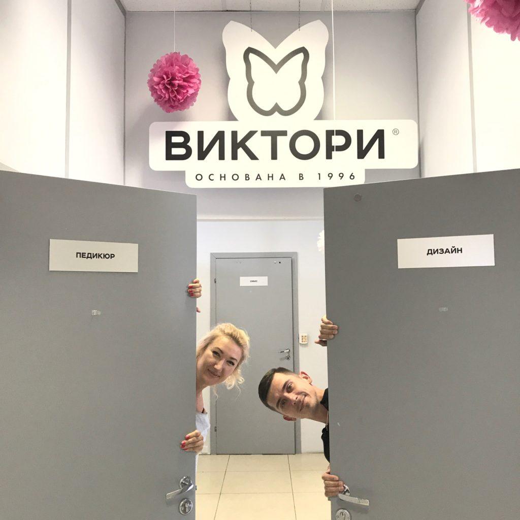 День открытых дверей в Международной школе маникюра ВИКТОРИ