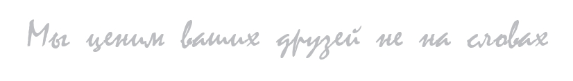 лого 3