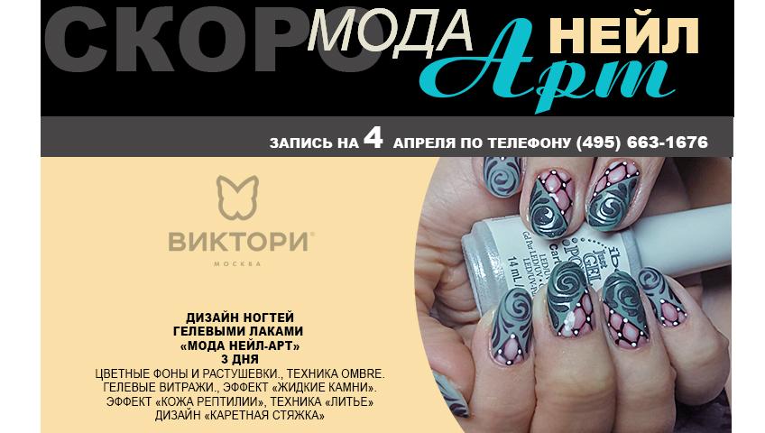Sokolova_04