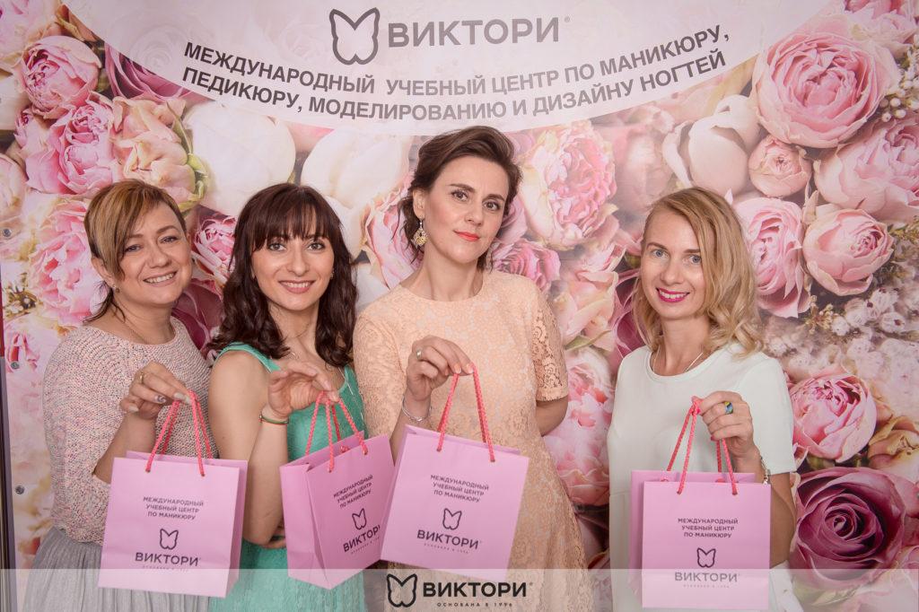 BeautyDayVictory 24 июня