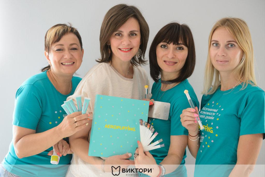 Команда учебного центра ВИКТОРИ