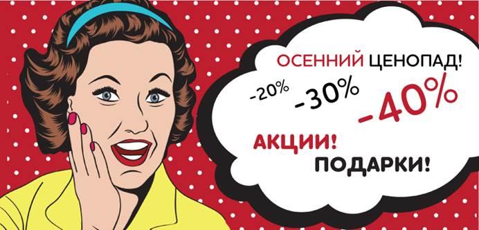 Скидки для мастеров ногтевого сервиса на стенде ВИКТОРИ