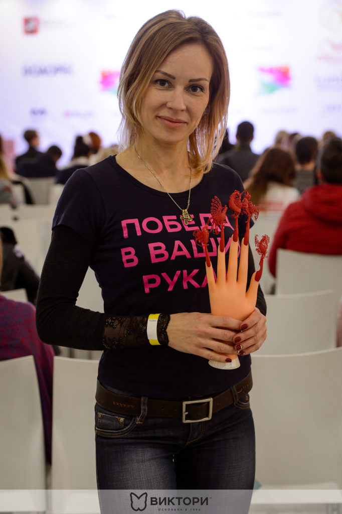 """Саврицкая Ольга, 1 место в номинации """"УДИВИ ФОРМОЙ"""", категория мастера."""