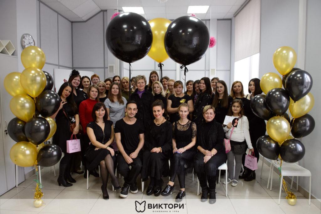 Встреча BeautyDayVictory в Школе ВИКТОРИ, 25 Ноября
