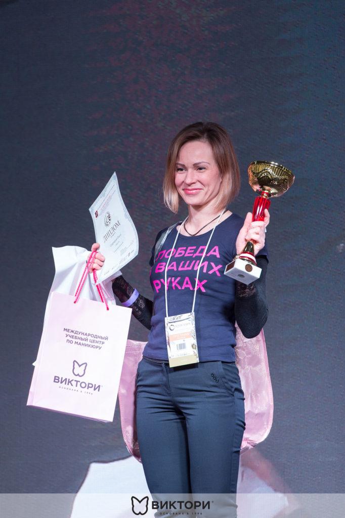Ольга Саврицкая - победитель Чемпионата МОСКВЫ