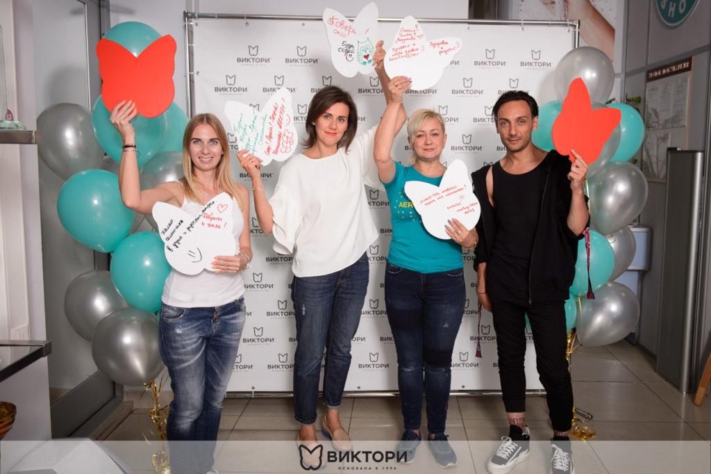 Благотворительный марафон ВИКТОРИ