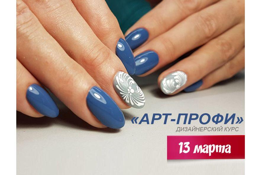 Курс дизайна ногтей.